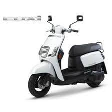 CUXI 100c.c 網路價:450  原價:650 1